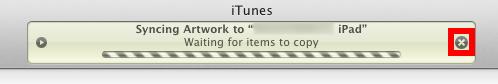 cancel iTunes transfer