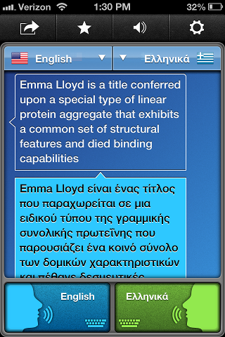 SayHi attempts a complicated translation