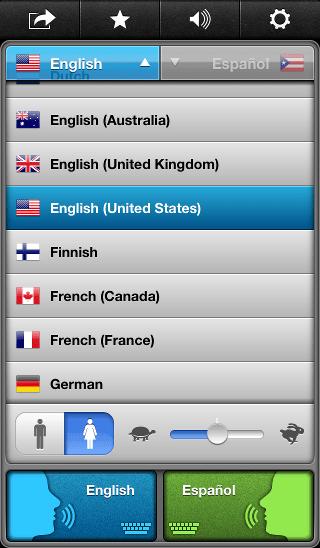 SayHi Translate language settings