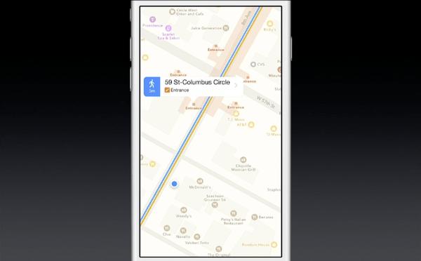 iOS 9 Maps subway exit