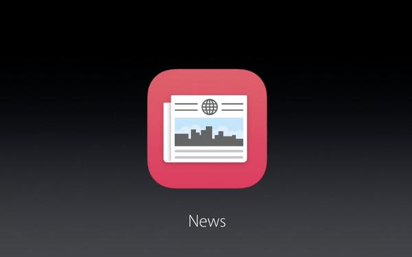 iOS 9 News