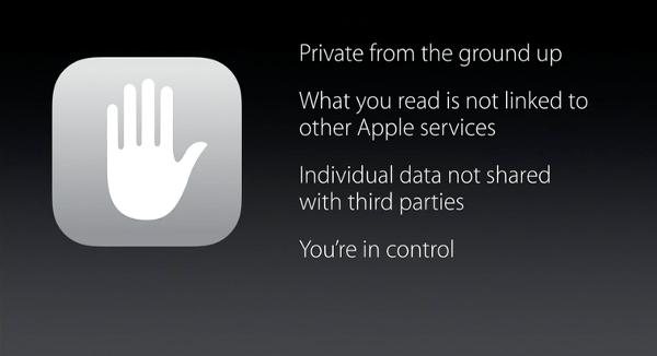iOS 9 News privacy