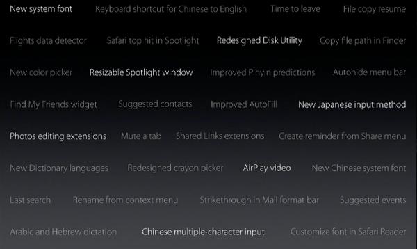 OS X 10.11 El Capitan new features