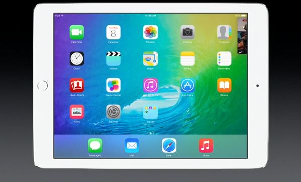 iOS 9 iPad tuck PiP offscreen