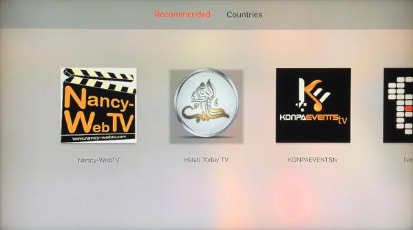 Mejdoo Apple TV App