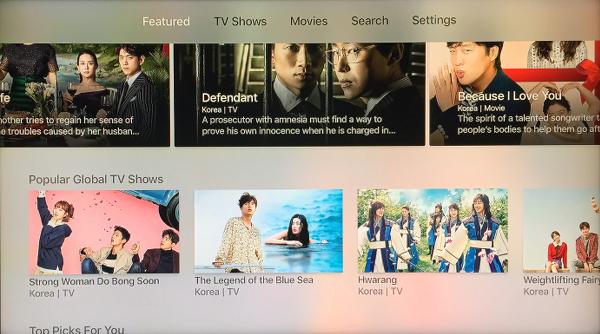 Viki Apple TV app